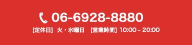 0669288880